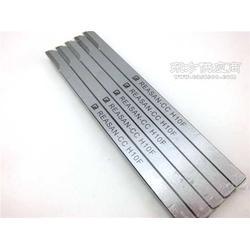 硬质合金车刀 自动 数控车床车刀 焊接外圆车刀图片