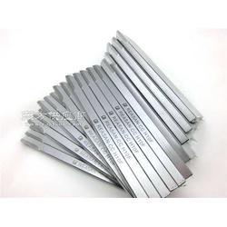 供应自动车刀具H10F边刀焊接车刀88图片