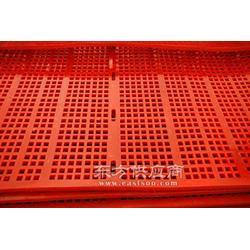聚氨酯筛网_聚氨酯筛网_优质聚氨酯筛网图片
