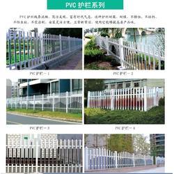 【济宁PVC】、PVC护栏报价、聖烨金属图片