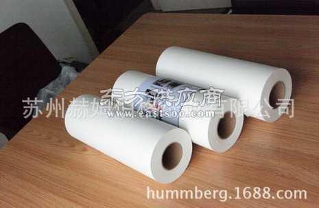 布料热升华转印纸定制布料热升华转印纸