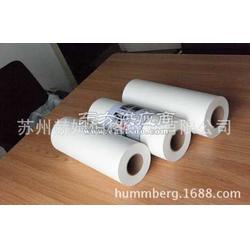 布料热升华转印纸定制布料热升华转印纸图片