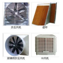 金祥云降温通风设备热卖、【冷风机型号】、南昌风机图片