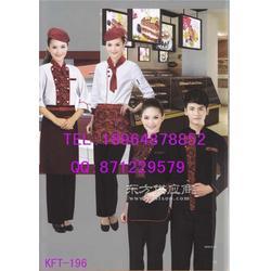 蛋糕店工作服新款,2015面包店工作服,西饼店服务员服装,店长工作服订制图片