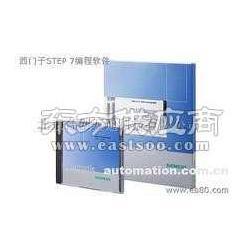 西门子S7-300原装编程软件V5.5图片