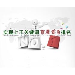 鞍山网站营销软件推广网站营销软件手机网站推广公司(认证商家)图片