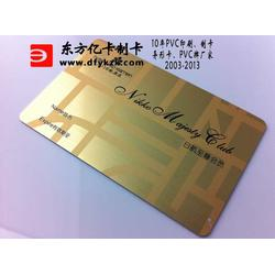 充值刮刮卡制作,刮刮卡制作,北京低价印刷制作(查看)图片
