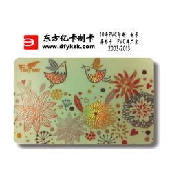 (制卡公司),优惠卡制卡公司,无毒 无污染图片