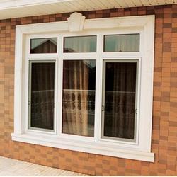 华美门窗|塑钢门窗滑轮|正定塑钢门窗图片