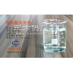 0元试样 聚羧酸消泡剂 耐高温耐强碱具有很强的稳定性图片