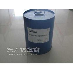 麦克维尔压缩机冷冻油A油B油C油图片