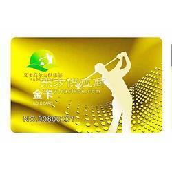 高尔夫会员卡高尔夫会员卡制作高尔夫会员卡厂家图片