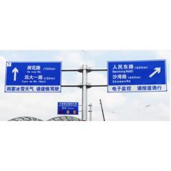 高速公路反光标识牌图片