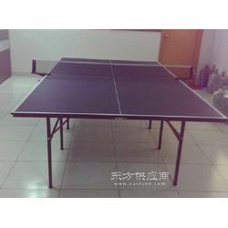 乒乓球台厂家乒乓球台图片