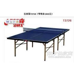 福田乒乓球台生产厂家罗湖布吉梅林龙岗乒乓球桌低图片