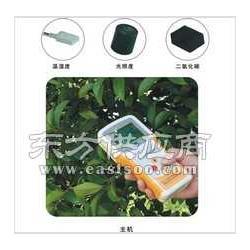 农业环境监测仪供应特价销售图片