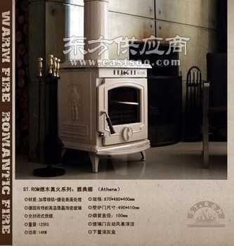 日用图片,百货图片 其他客厅家具图片 圣罗曼壁炉 铸铁壁炉 燃木真火