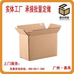 【显示器纸箱】,显示器纸箱厂家,番业纸制品图片