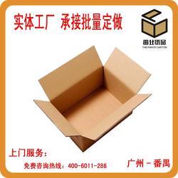 大岗纸箱|番业纸制品|纸箱生产厂家图片