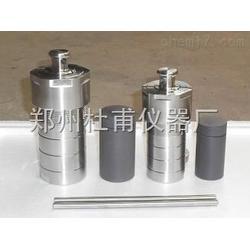 杜甫仪器(图),水热合成反应釜,沧州水热合成反应釜图片