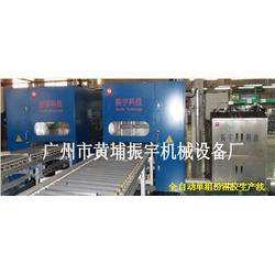 振宇机械 【自动化喷涂机】 吴川喷涂机图片