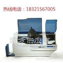 斑马P330i证卡机图片