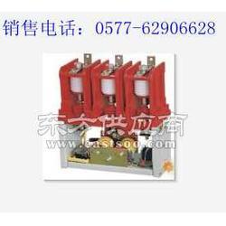 CKG3-250A/7.2KV低压真空接触器.图片