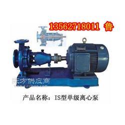IS单级单吸离心泵 IS单级双吸离心泵基本参数图片