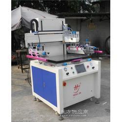 吸塑灯箱丝网印刷机亚克力灯箱面板丝网印刷机丝印机图片