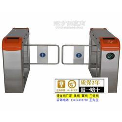 优质不锈钢小区门禁通道闸系统挡闸翼闸摆闸机-图片