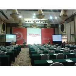 思达广告,天河区酒店会议签到板,琶洲酒店会议背景板图片