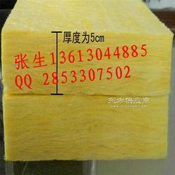 厂房隔音材料 填充玻璃棉板 48kg密度隔音棉材料图片