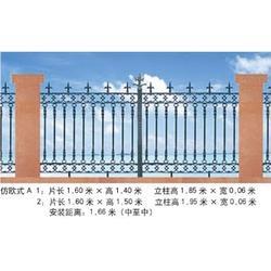 榆林铸铁护栏 荣亨金属 优质铸铁护栏图片