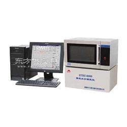 全自动水分测定仪微波水分测定仪图片