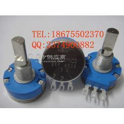 TOCOS精密电位器RV24YN03 20F B502图片