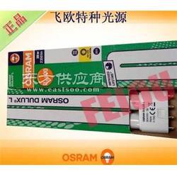 OSRAM 36W/930 机床设备插管图片
