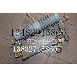 RW4-10/200A高压跌落式熔断器厂家图片