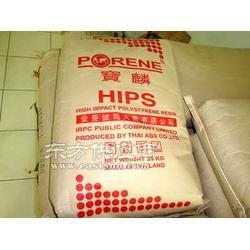 现货供应HIPS PS-333聚苯乙稀图片
