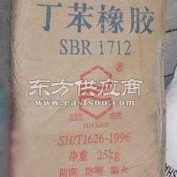 现货出售丁苯橡胶S40V图片