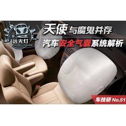 佳仕汽车技术(图)|安全气囊修复供应商|安全气囊修复图片