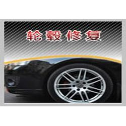 汽车服务技术那里有_【汽车服务技术代理】_梅州汽车服务技术图片