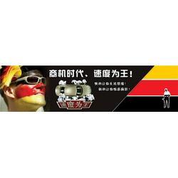 快速补漆_佳仕汽车服务技术_青岛北京济南汽车快速补漆图片