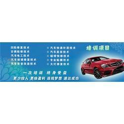 汽车快修技术培训|汽车快修|佳仕汽车服务技术图片
