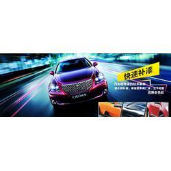 汽车服务技术招生|蚌埠汽车服务技术| 诸城市佳仕汽车服务图片