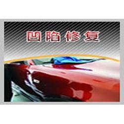 焦作汽车车室美容|汽车车室美容哪家好|佳仕汽车技术图片