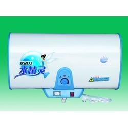 【淮安储水式电热水器】,家用储水式电热水器,华政电器图片