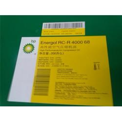 BP安能高,BP液压油康泰达,珠海BP安能高HLP-D150图片
