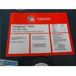 梅州加德士,康泰达,加德士空气压缩机油RA46图片