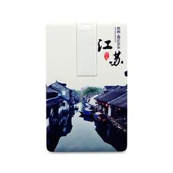 北京优盘定制,旭雅U盘厂,优盘定制厂家图片