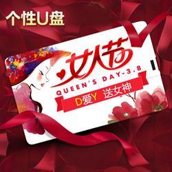 上海卡片u盘、旭雅U盘厂、卡片u盘工厂图片